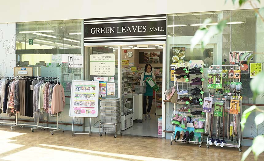 GREEN LEAVES MALL(1階)